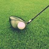 ゴルフのドライバーの打ち方(基本)