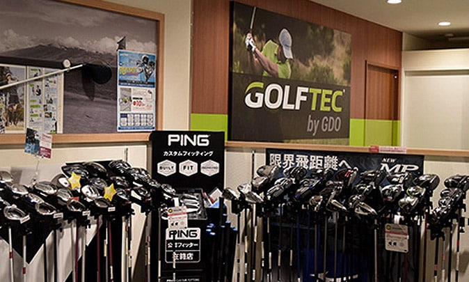 種類が豊富なゴルフクラブ