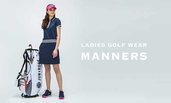 女性のためのゴルフの服装マナー!ゴルフ場への行き帰り・ラウンド中の服装はコレ!