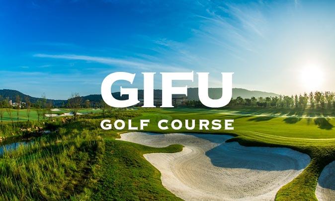 【岐阜県】人気のゴルフ場ランキング!おすすめコースや安いゴルフ場が満載!