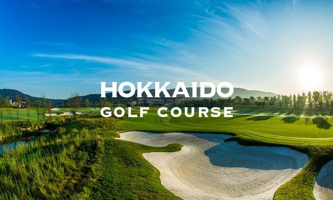 【北海道】人気のゴルフ場ランキング!おすすめコースや安いゴルフ場が満載!