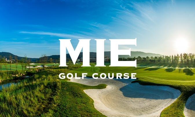【三重県】人気のゴルフ場ランキング!おすすめコースや安いゴルフ場が満載!