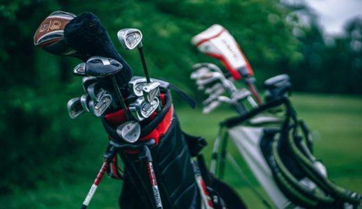 初心者必見!ゴルフクラブの本数とクラブセッティングの選び方